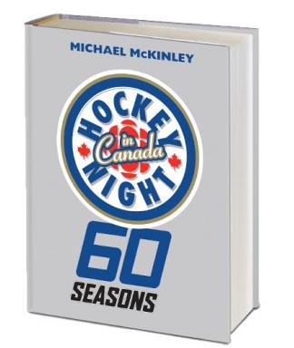 Hockey Night In Canada 60 Seasons