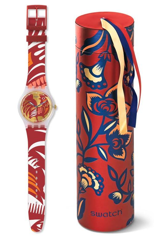 swatch-year-of-the-rooster